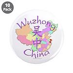 Wuzhong China 3.5