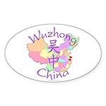 Wuzhong China Oval Sticker (10 pk)