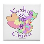 Xuzhou China Tile Coaster