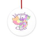 Yangzhou China Ornament (Round)