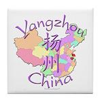 Yangzhou China Tile Coaster