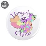 Yangzhou China 3.5
