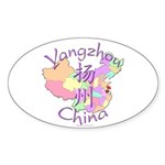 Yangzhou China Oval Sticker (10 pk)