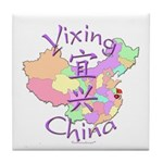 Yixing China Tile Coaster