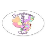 Zhangjiagang China Oval Sticker (10 pk)