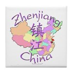 Zhenjiang China Tile Coaster