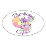 Zhenjiang China Oval Sticker