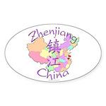 Zhenjiang China Oval Sticker (10 pk)