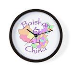 Baishan China Wall Clock