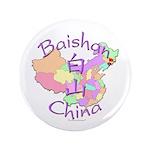 Baishan China 3.5