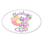 Baishan China Oval Sticker (10 pk)
