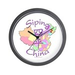 Siping China Wall Clock