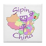 Siping China Tile Coaster