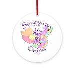 Songyuan China Ornament (Round)