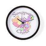 Songyuan China Wall Clock