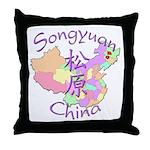Songyuan China Throw Pillow