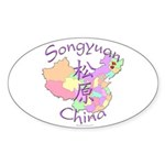 Songyuan China Oval Sticker