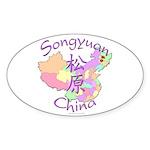 Songyuan China Oval Sticker (10 pk)