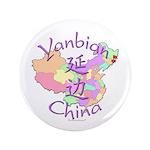 Yanbian China 3.5