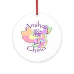 Anshan China Ornament (Round)