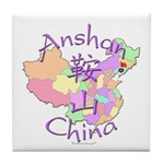 Anshan China Tile Coaster