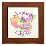 Anshan China Framed Tile