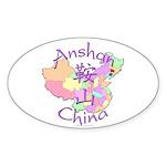 Anshan China Oval Sticker (10 pk)