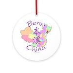 Benxi China Ornament (Round)