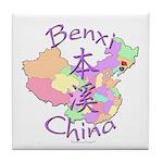 Benxi China Tile Coaster