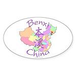 Benxi China Oval Sticker (10 pk)
