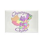 Chaoyang China Rectangle Magnet (10 pack)