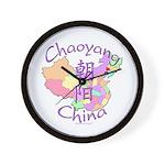 Chaoyang China Wall Clock