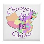 Chaoyang China Tile Coaster