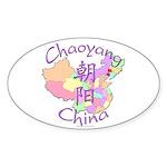 Chaoyang China Oval Sticker