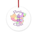 Panjin China Ornament (Round)