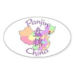 Panjin China Oval Sticker (10 pk)