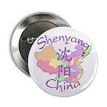 Shenyang China 2.25