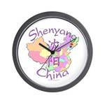 Shenyang China Wall Clock