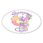 Shenyang China Oval Sticker (10 pk)