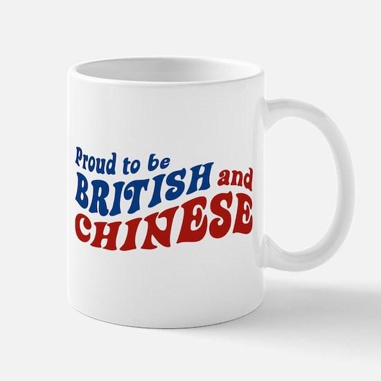 Proud to be British and Chinese Mug