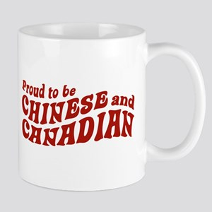 Proud to be Chinese and Canadian Mug