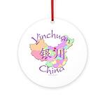 Yinchuan China Ornament (Round)