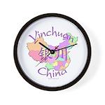 Yinchuan China Wall Clock