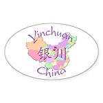 Yinchuan China Oval Sticker (10 pk)