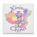 Xining China Tile Coaster