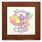Xining China Framed Tile