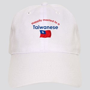 Happily Married Taiwanese Cap