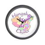 Hongshan China Wall Clock