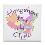 Hongshan China Tile Coaster