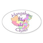 Hongshan China Oval Sticker (10 pk)